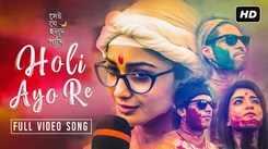 Latest Bengali Song Holi Ayo Re Sung By Ujjaini Mukherjee