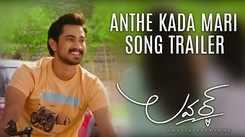 Lover   Song Promo - Anthe Kada Mari