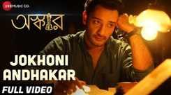 Oskar   Song - Jokhoni Andhakar
