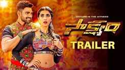 Saakshyam - Official Trailer