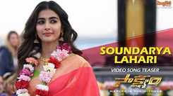 Saakshyam   Song Promo - Soundarya Lahari