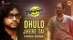 Happy Pill   Song -  Dhulo Jhere Tai