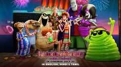 Hotel Transylvania 3: Summer Vacation - Official Tamil Trailer