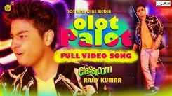 Classroom   Song - Olot Palot