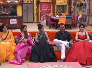Bigg Boss Marathi update