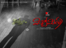 Raj Kiran is back with a new suspense thriller, Viswamitra