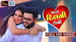 Latest Gujarati Song Mara Dil Ni Rani Sung By Umesh Brahmbhatt