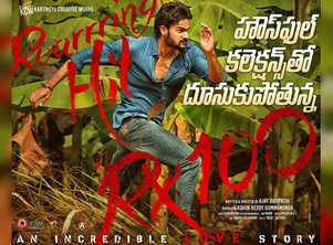 RX 100 box office collections: Karthikeya and Payal Rajput's film rakes in more than Rs 10 Cr gross in 4 days