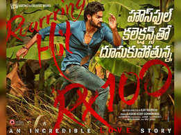 RX 100 box office collections: Karthikeya and Payal Rajput's film rakes in more than Rs 5 Cr in 4 days