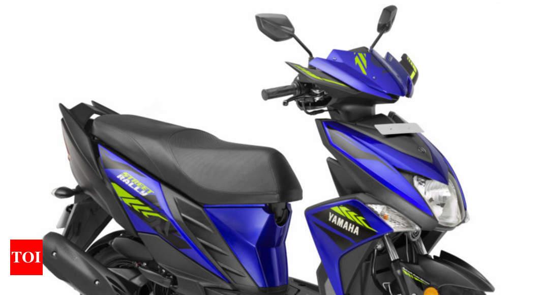 Yamaha Sw Price