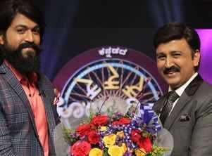 Yash wins 25 lakh on Kannadadha Kotyadipathi