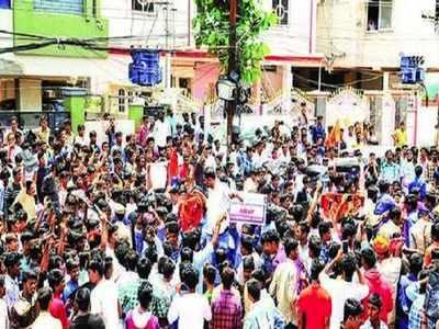 Protest rocks Sri Chaitanya over Eamcet paper leak | Hyderabad News