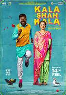 Kala Shah Kala