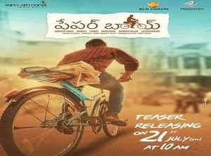 Teaser of Sampath Nandi's Paper Boy to be out soon!