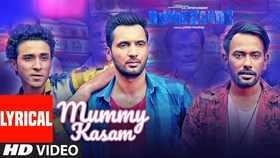 Punjabi Song Lahore (Remix) Sung By Guru Randhawa Ft  DJ