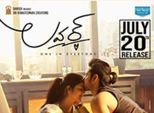 Movie Review: Lover