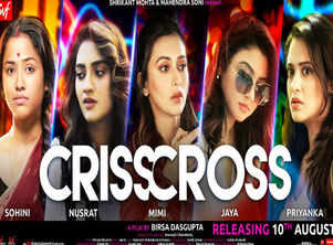 'Crisscross': The intriguing second poster of the film is winning hearts