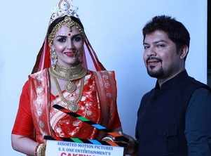 Check out Esha'a Bengali bride look from the film, Cakewalk