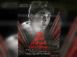 Shriya Saran's cult look from 'Veera Bhoga Vasantha Rayalu' is intriguing!