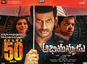 Vishal's 'Abhimanyudu' completes its 50-day run in theatres