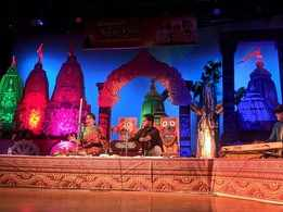 Lord Jagannath evoked at cultural programme on Rath Yatra