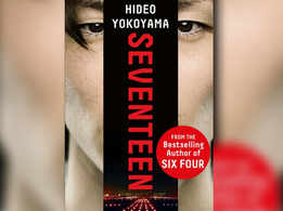 Micro review: 'Seventeen' is a gripping and quick read