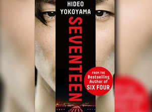Micro review: 'Seventeen'
