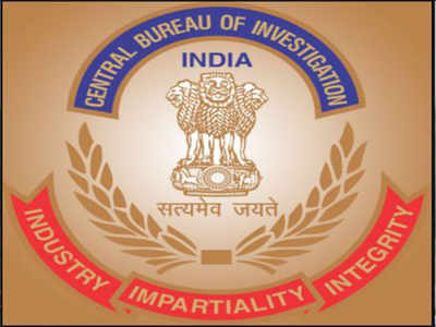 Rajasthan likely to recommend arms licence case to CBI