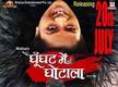 'Ghoonghat Mein Ghotala': Pravesh Lal Yadav unveils a new poster 4 days after film's release