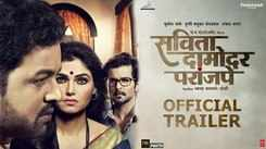 Savita Damodar Paranjpe - Official Trailer
