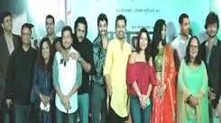 Trailer launch event of Marathi film 'Savita Damodar Paranjpe'