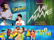 'Dost Taru Sapnu' to clash with 'Satti Par Satto' and 'Ani Maane' tomorrow