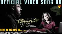 Kinavalli | Song - En Kinavil