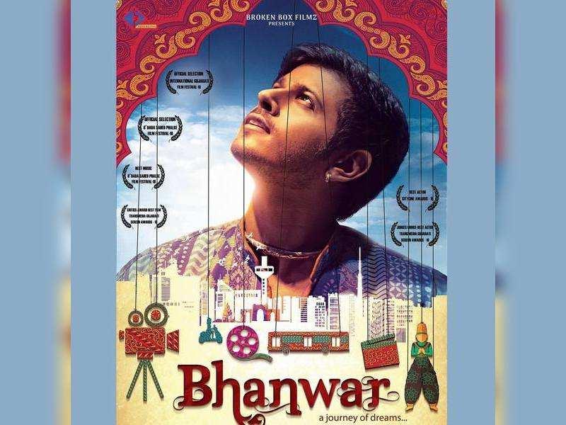 Dhollywood gears up for International Gujarati Film Festival