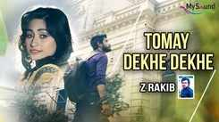 Bengali Song Tomay Dekhe Dekhe Sung By Z Rakib