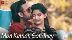 Bengali Song Mon Kemon Sondhey Sung By Manisha Dhar