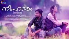 Malayalam Song Neeharam Sung By Evugin Emmanuel Ebin