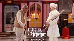 Pushpak Vimaan - Dialogue Promo