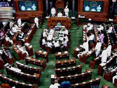 Lok Sabha passes bill to give constitutional status to