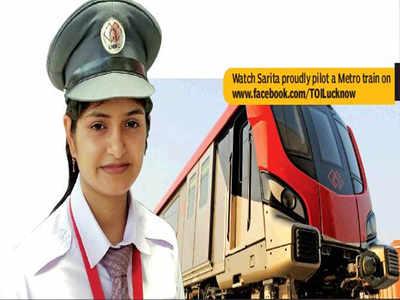 Работа для девушки в метро алена шишкова рост