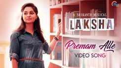 Latest Malayalam Song Premam Alle Sung By Vineeth Sreenivasan
