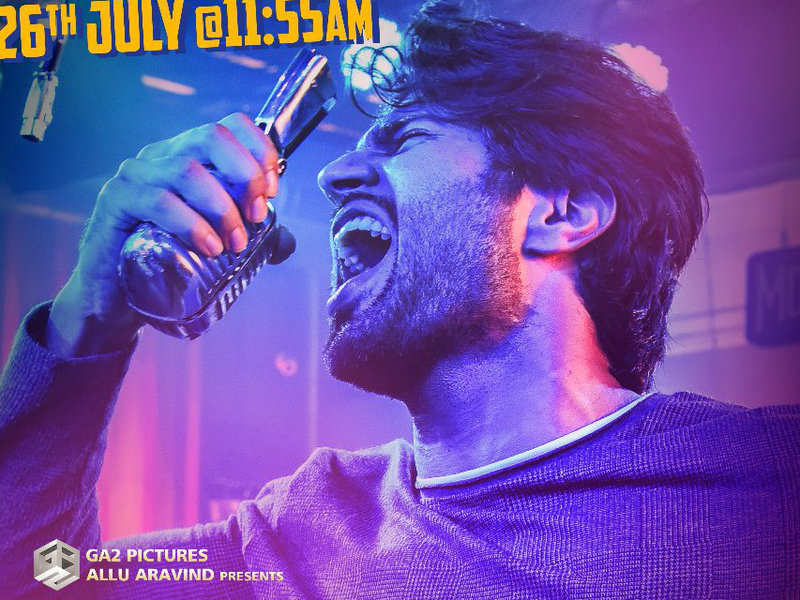 Music Review: Geetha Govindam