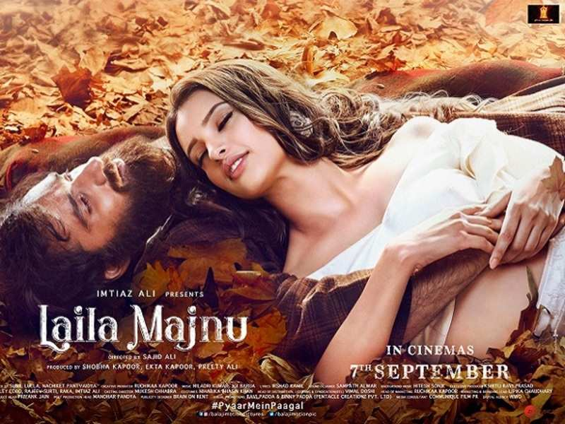 'Laila Majnu' trailer: The Imtiaz Ali film is an intense love story with a touch of madness