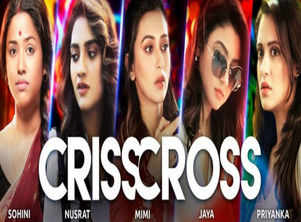 'Crisscross': Reasons why the film should be on your weekend watch list