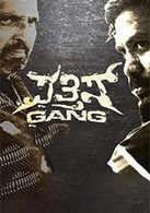 Pathis Gang
