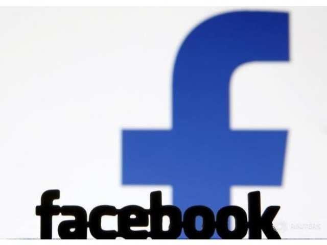 Facebook to prevent sharing of 3D gun blueprints