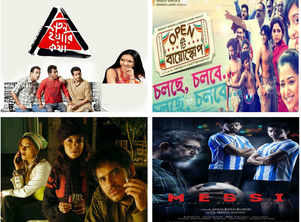 Bengali movies that explored the spirit of the youth