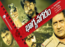'Bhagyanagaram' the Telugu remake of Kannada hit 'Rajadhani' will hit the screens soon