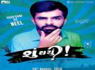 Yash Soni as Neel in 'Shu Thayu'