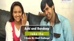 Independence Day: Ashi Singh, Randeep Rai take the 'I Know My Hindi' Challenge